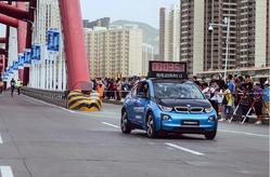 纯电动BMW i3升级版领跑兰州国际马拉松赛