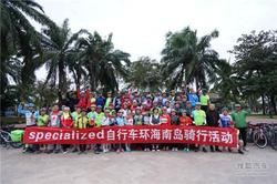 哈尔滨闪电自行车骑友环海南岛 骑行活动