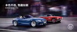 BMW官方认证二手车,你想要的都在这里!