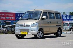 [天津]北汽威旺306少量现车 优惠0.3万元