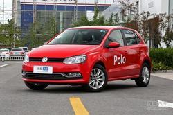 [洛阳]大众Polo现车活动降价2.8万销售中