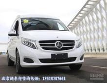 2018款奔驰V260商务车超高性价比