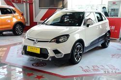 [南京]MG 3SW售价稳定现车充足欢迎选购!