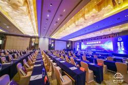 汽车互联网产业创新发展论坛在泰成功举办