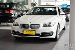 [秦皇岛]宝马5系最高优惠3万元 现车销售
