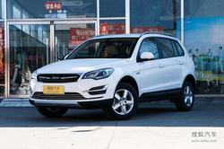 [福州]大迈X5目前价格稳定 售价6.99万元起