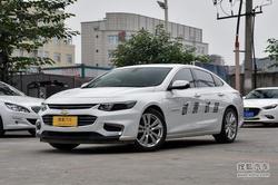 [重庆]雪佛兰迈锐宝XL最高降4万 现车足!