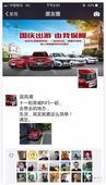 荣威RX5 20T自动互联网智尊版尊享上市!