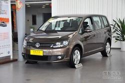 [十堰]上海大众途安优惠5000元 现车供应