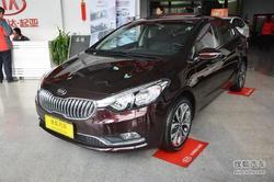 [温州市]起亚K3全系优惠1.00万 现车销售
