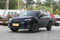 [杭州]斯巴鲁XV全系让利5000元!现车销售