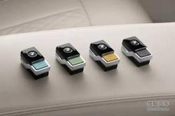 四个高级香氛 你最喜欢BMW 7系哪种味道