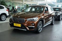 [长沙]宝马X1最高优惠5.27万元 现车供应