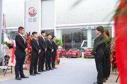 上汽名爵天津尊达滨海旗舰店 已盛大开业