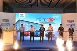 迈向3.0品质新时代 云南港鑫吉利开放体验日