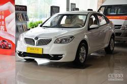 [上海]中华H330现金优惠1.6万 现车充足