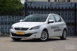 [上海]标致308S最高降价2.3万 现车充足