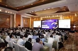中国润滑技术论坛(2017)隆重开幕
