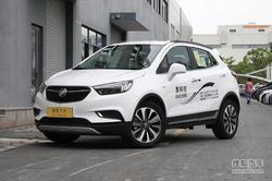昂科拉/现代ix25等 热门小型SUV优惠行情