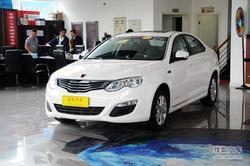 [温州]荣威550最高优惠2.3万元 销售火热