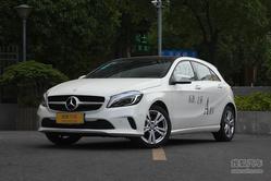 [无锡]奔驰A级部分车型降价5万 少量现车