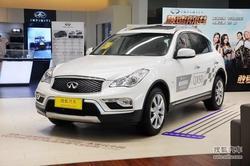英菲尼迪QX50优惠7.48万元 现车充足可选