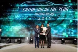 全新一代途锐荣膺 2019中国年度SUV 大奖