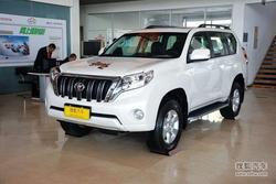 [成都]普拉多现车供应2.7L车型优惠1.3万