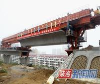 青荣城铁威海段架梁全部完成 可全线贯通