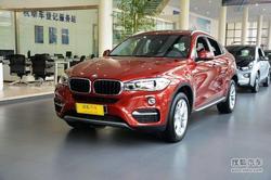 [惠州市]混合动力宝马X6 限时降27.72万!