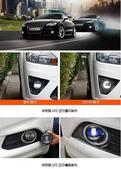 LED车灯时代来临,欧司朗依旧引领行业发展!