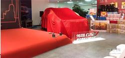 东莞汇冠传祺GS7/GS3新车发布会圆满结束