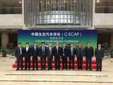 领动获C-ECAP金牌 彰显节能环保不俗实力