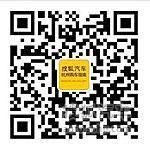 杭州高速发布绕行指南 清明节免费上高速
