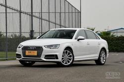奥迪A4L最高优惠8.55万元 有部分现车售!