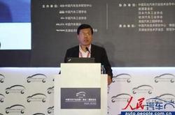 赵福全:国际化是自主品牌发展的必由之路