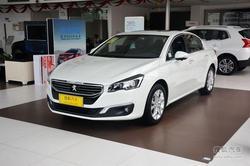 [武汉]标致508最高优惠3.6万元 现车充足!