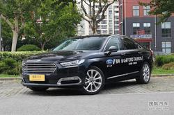 [长沙]福特金牛座最高优惠3.4万现车供应