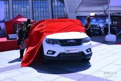 动感双T都市SUV 比速T3自动挡云南上市会