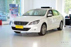 [天津]标致408现车充足 综合优惠2.2万元