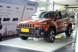 沧州市庞大茂丰Jeep自由光现车降价0.1万