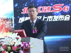 北汽幻速S6成都上市 售价7.98-11.68万元