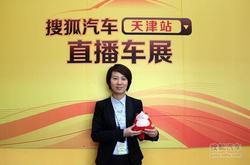 搜狐专访 泓德汽车店副总经理傅君露女士