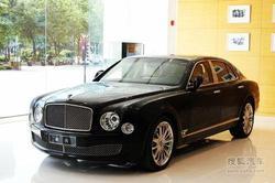 [广州]宾利2013款慕尚现已到店 顶级豪车