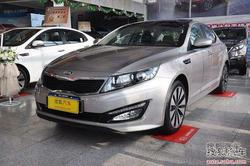 [承德]2012款起亚K5全系钜惠2.9万 现车!