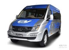 上汽大通EV80置换享5999元优惠 欢迎垂询!