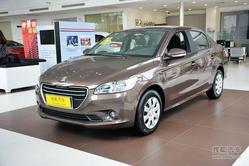 [大庆]东风标致301降价0.5万元 现车销售