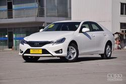 购丰田锐志最高可让利2.5万欢迎试乘试驾