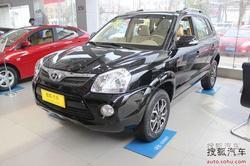 [大庆]现代途胜最高优惠40000元!有现车
