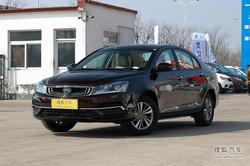 [台州]吉利新帝豪售价直降4000元 有现车